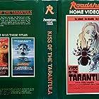 Kiss of the Tarantula (1975)