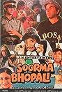 Soorma Bhopali (1988) Poster