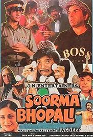 Soorma Bhopali Poster