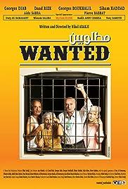 Wanted - Matloubin Poster