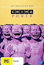 China Power: Art Now After Mao