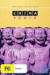 China Power: Art Now After Mao UK
