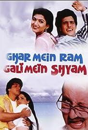 Ghar Mein Ram Gali Mein Shyam Poster