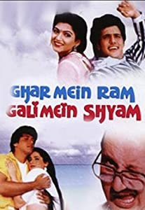 Ghar Mein Ram Gali Mein Shyam full movie torrent