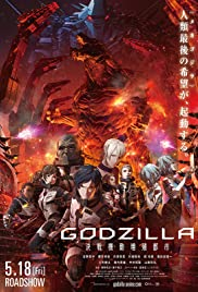 Godzilla: City on the Edge of Battle (2018) 1080p