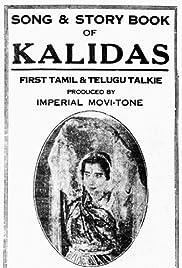 Kalidas Poster