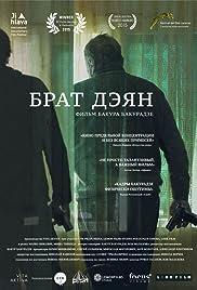 Brat Deyan Poster