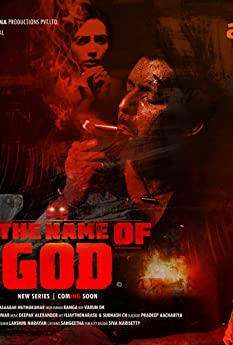 In the Name of God (2021-)