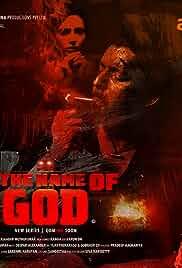 In The Name of God - Season 1 HDRip Telugu Movie Watch Online Free