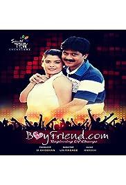 Boyfriend.com