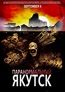 Paranormal Yakutsk (2012)