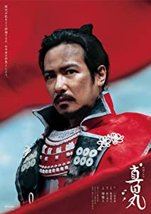 Website to download new movies Nobuyuki by none [HDRip]