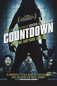 Countdownเคาท์ดาวน์ตาย