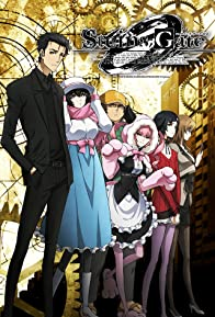 Primary photo for Steins;Gate 0