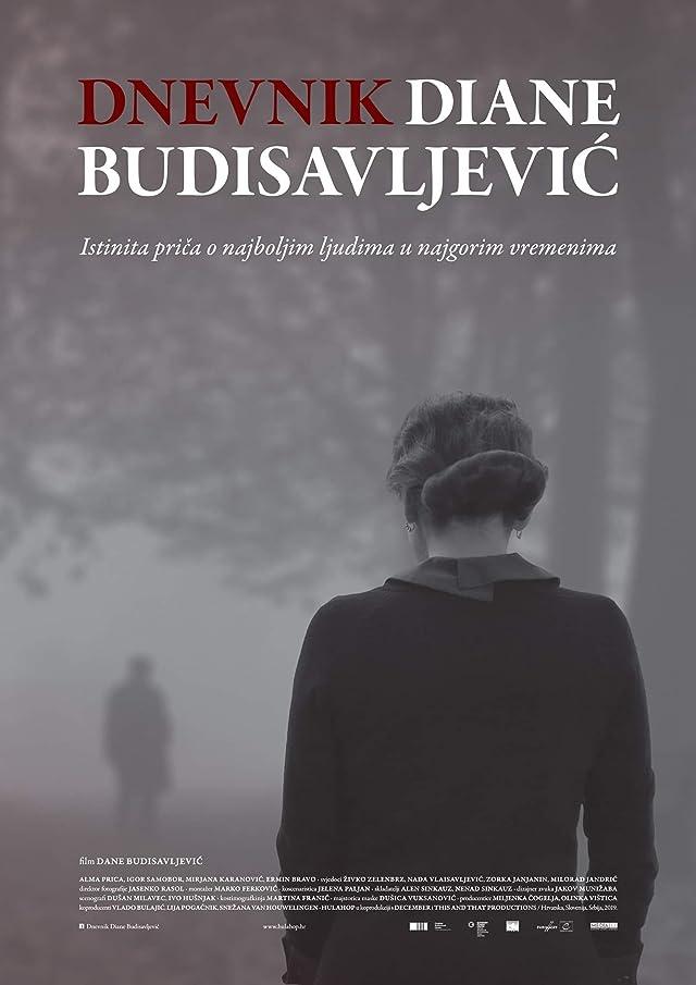 Дневник Дианы Будисавлевич