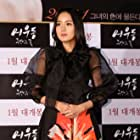 Eun-pi Kang at an event for Lost Flower Eo Woo-dong (2015)