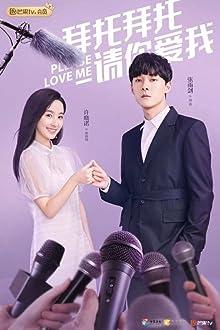 Please Love Me (2019–2020)
