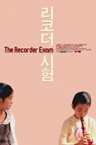 Watchmovies 2k The Recorder Exam by none [480x360]
