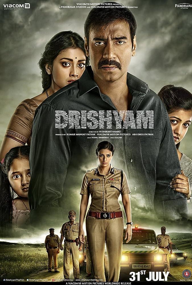 Drishyam(2015)