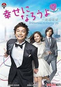 Watching action movie Sukitte icchatta... igoki hajimeta koi [UHD]