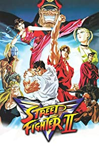 Primary photo for Street Fighter II: V