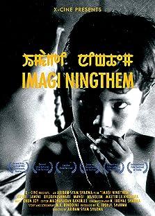 Imagi Ningthem (1981)