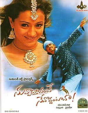 Trisha Krishnan Nuvvostanante Nenoddantana Movie