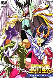 Saint Seiya: Warriors of the Final Holy Battle (1989) - IMDb