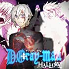 D.Gray-man Hallow (2016)