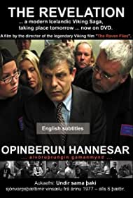 Opinberun Hannesar (2003)