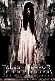 Tales of Terror from Tokyo and All Over Japan: The Movie Poster