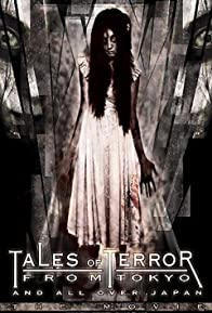 Primary photo for Tales of Terror from Tokyo and All Over Japan: The Movie