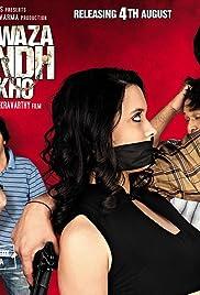 Darwaza Bandh Rakho(2006) Poster - Movie Forum, Cast, Reviews