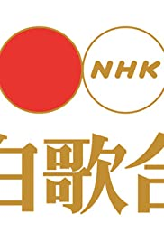 49th NHK Red & White Songfest Poster