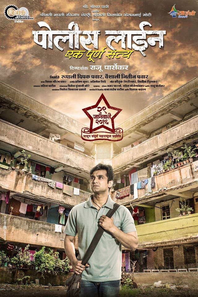 Police Lines Ek Purna Satya (2016) - IMDb
