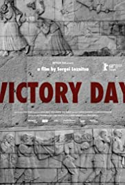 Victory Day Poster