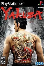 Yakuza(2005) Poster - Movie Forum, Cast, Reviews