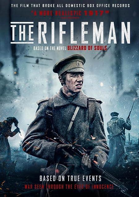 The Rifleman 2019 1080p WEB-DL DD5 1 H 264-EVO