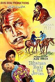 Bhaian Baj Na Jorian Poster