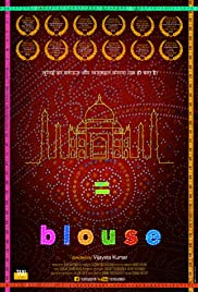 Blouse Poster