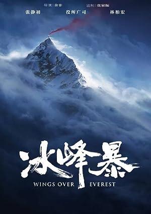مشاهدة فيلم Wings Over Everest 2019 مترجم أونلاين مترجم
