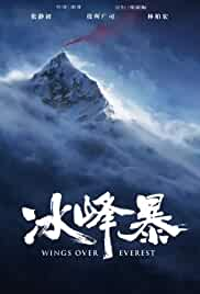 Wings Over Everest (2019) HDRip English Full Movie Watch Online Free