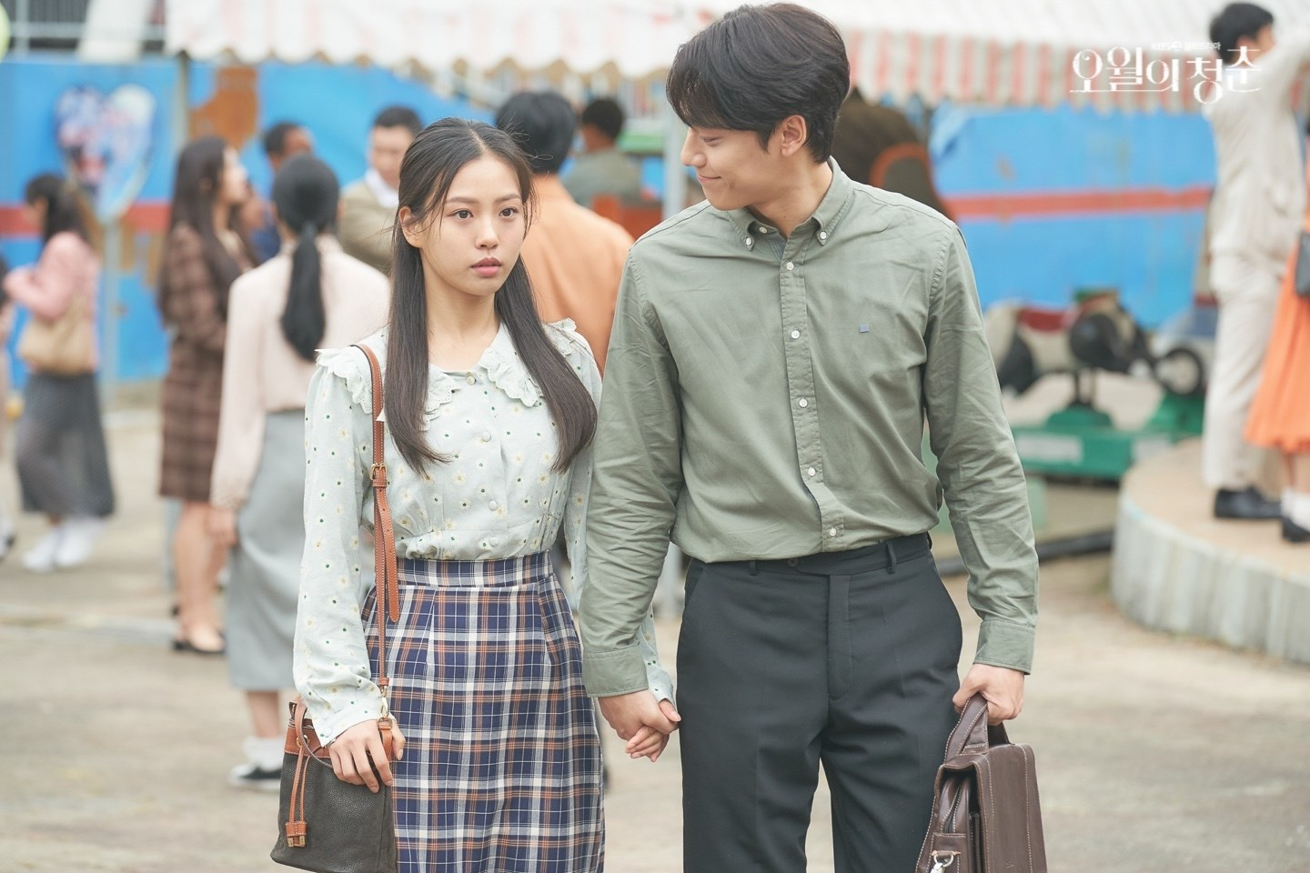 Go Min-Si and Lee Do-Hyun in Youth of May (2021)