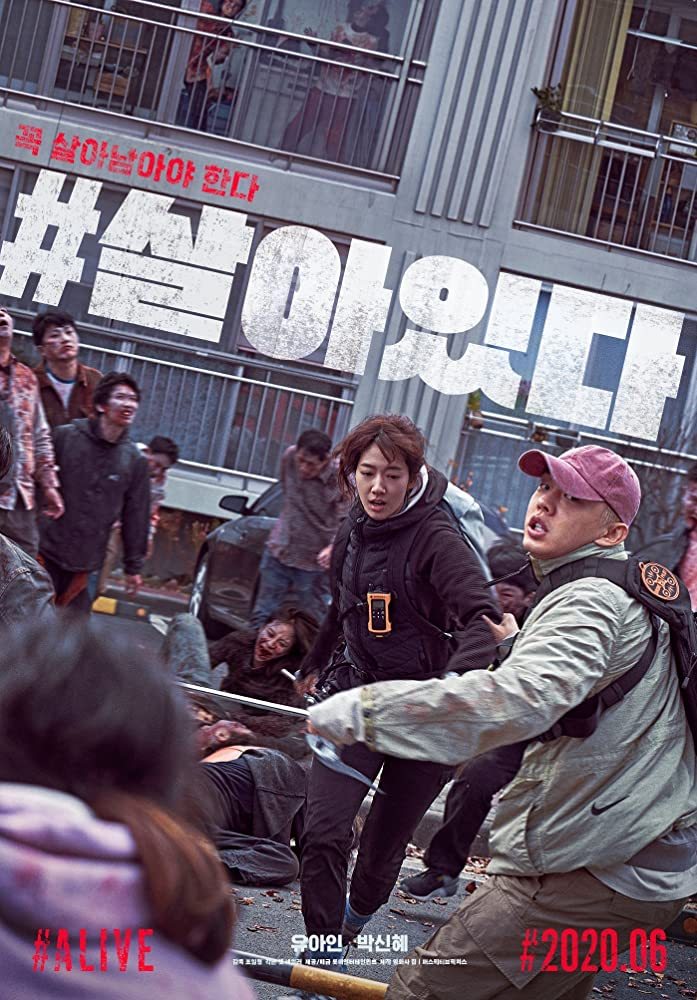 Shin-Hye Park and Ah-In Yoo in #Saraitda (2020)