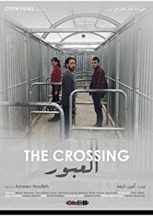 The Crossing (IV) (2017)