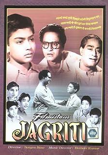 Jagriti (1954)