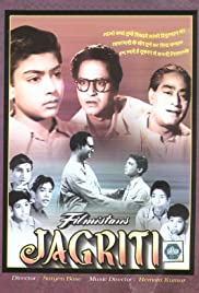 Jagriti Poster