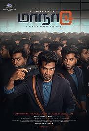 Maanaadu (2021) Tamil