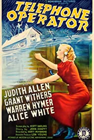 Judith Allen in Telephone Operator (1937)