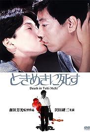 Deaths in Tokimeki Poster